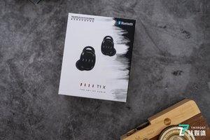 提升连接、续航性能,FIIL T1 X真无线蓝牙耳机开箱体验