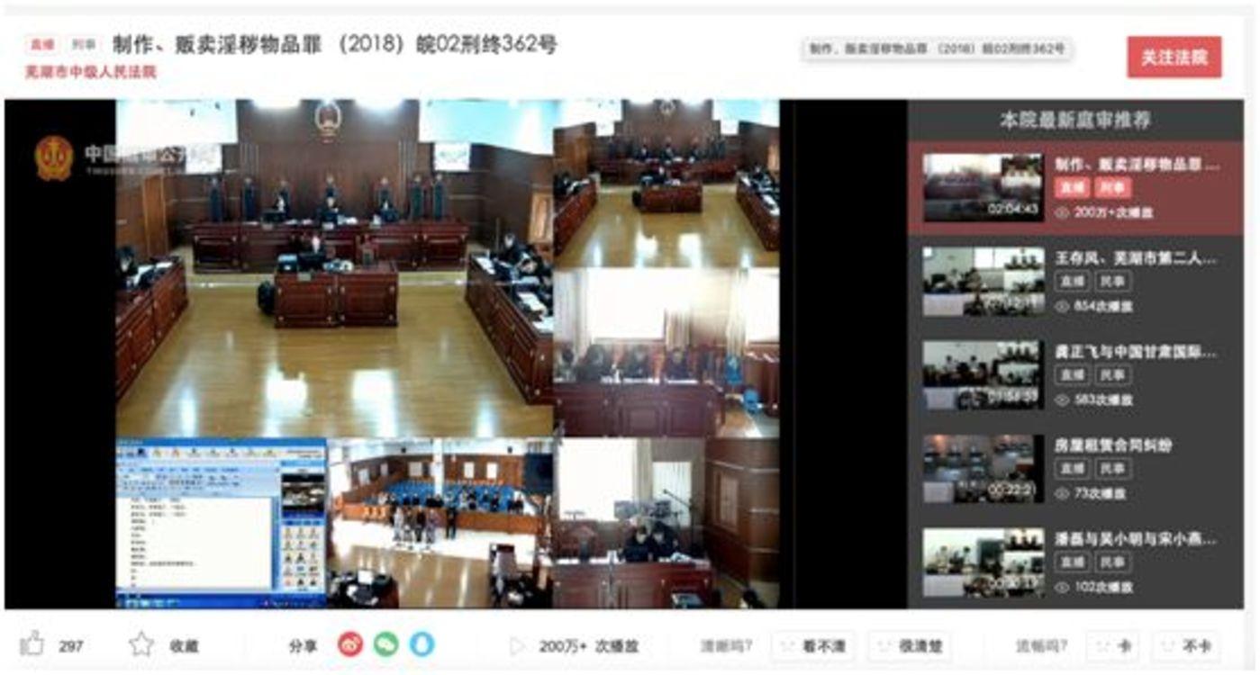 """(""""天一案""""庭审直播,目前在中国庭审公开网上播放量已经超过200万)"""