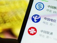 三大运营商集体陷增长困境,5G大潮前何去何从?