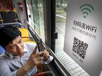 深圳5G智慧公交上线一周日记