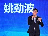58同城姚劲波:互联网处于充分竞争的市场环境,我们必须要活着 | CEO说