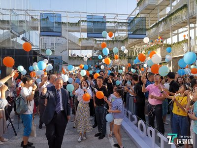"""新""""兴""""向荣,钛媒体全球新总部正式落地大兴并启用再起新征程"""