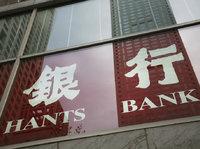 央行发布房贷新政,会否刺激楼市回暖?