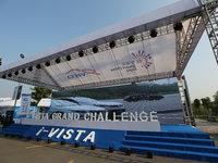 自动驾驶技术发展究竟如何,i-VISTA自动驾驶挑战赛告诉你答案 | 图解
