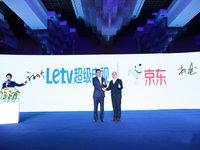 传京东或30亿元全面收购乐视超级电视,联合布局客厅战略丨钛快讯