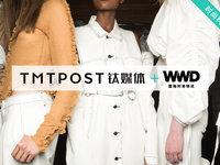 时机已到,数字技术将决定一个时尚品牌的未来