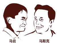 马云、马斯克首次同台激辩:从AI、移民火星再到拯救地球