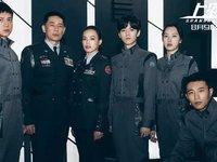 上海堡壘:終結流量的只能是流量本身