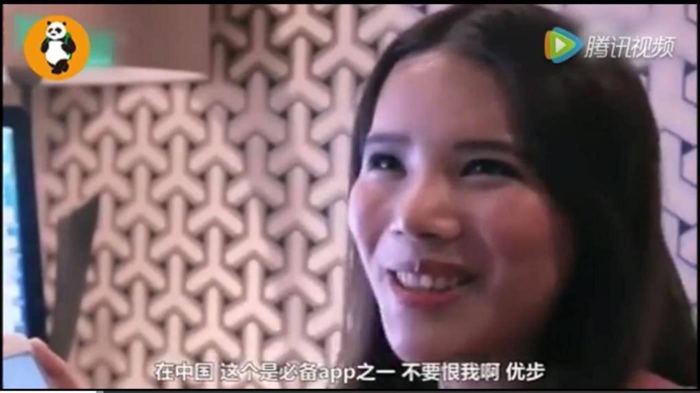 纪录片揭秘中国富二代在英国