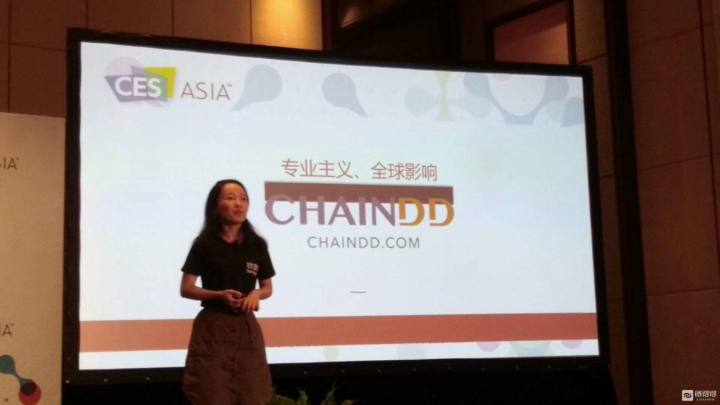 链得得国际品牌全新公布:ChainDD