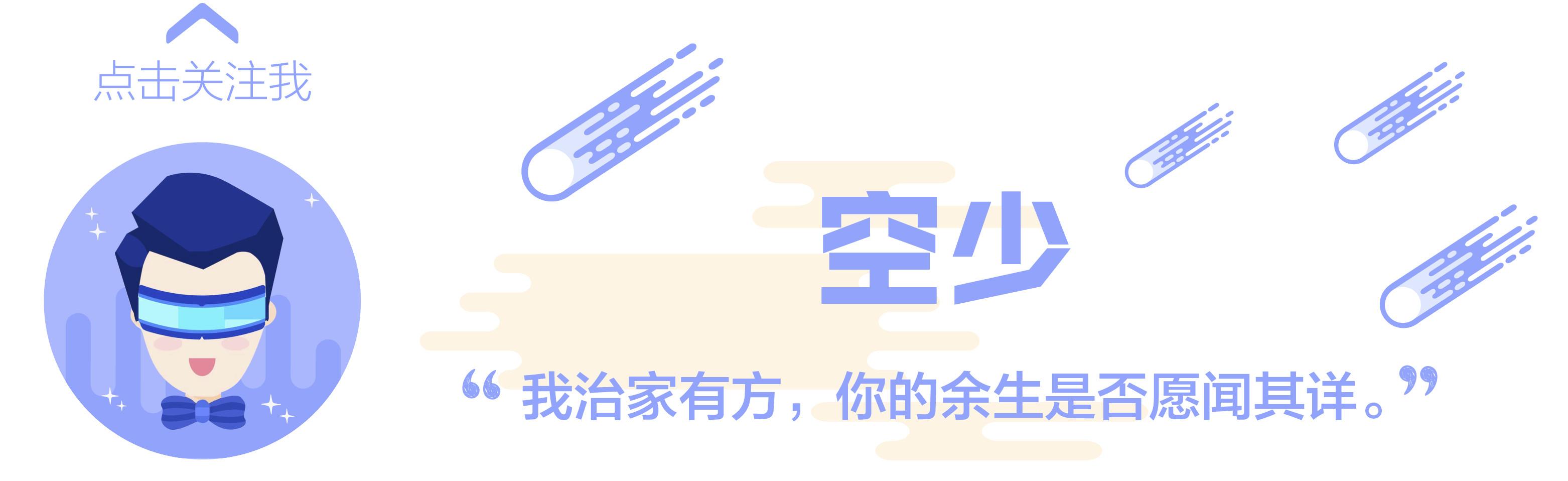 筷子不消毒比抹布还脏?真相令人吃惊!