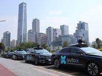上海嘉定签约AutoX,将建设国内首个无人驾驶Robotaxi运营示范区 | 钛快讯