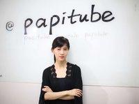 VFine宣布Papitube侵权案胜诉,仍将就赔付金额继续上诉 | 钛快讯