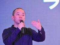 暴风集团正式公告:法定代表人冯鑫被批准逮捕 | 钛快讯