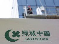 绿城中国交出最差成绩单,张亚东称三年时间成为行业优等生