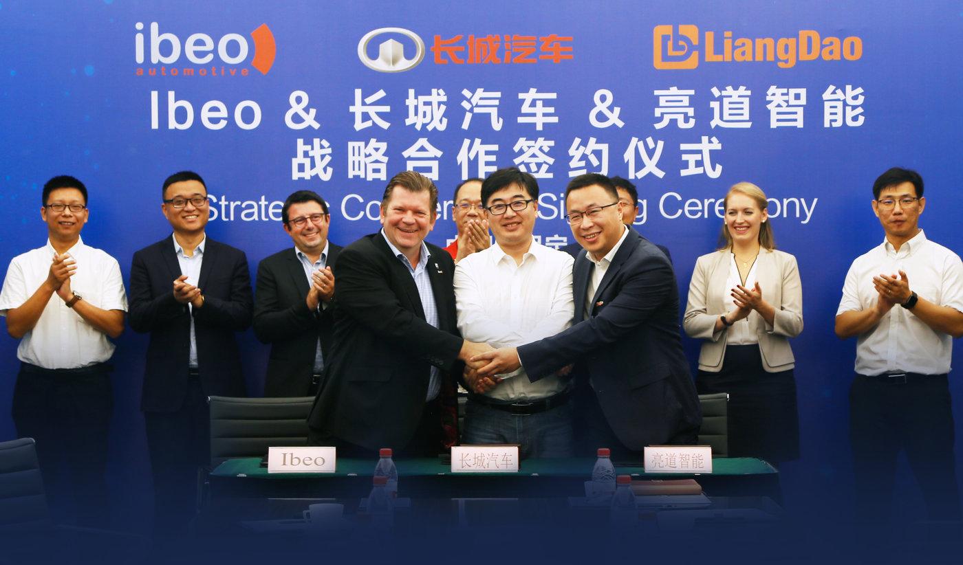 长城汽车、亮道智能、Ibeo就L3/L4自动驾驶量产研发签署战略合作协议