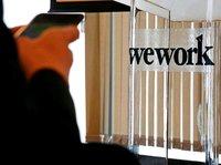 虽然估值暴跌一半,但WeWork将继续推进IPO和路演