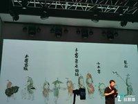绘本画家熊亮:以传统艺术形式打造东方《爱丽丝梦游仙境》