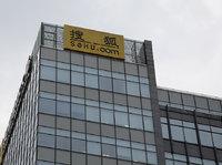 搜狐提出畅游私有化要约,畅游或将从纳斯达克退市丨钛快讯