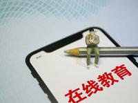赚不来快钱的下沉市场,在线广东快三该怎么玩?