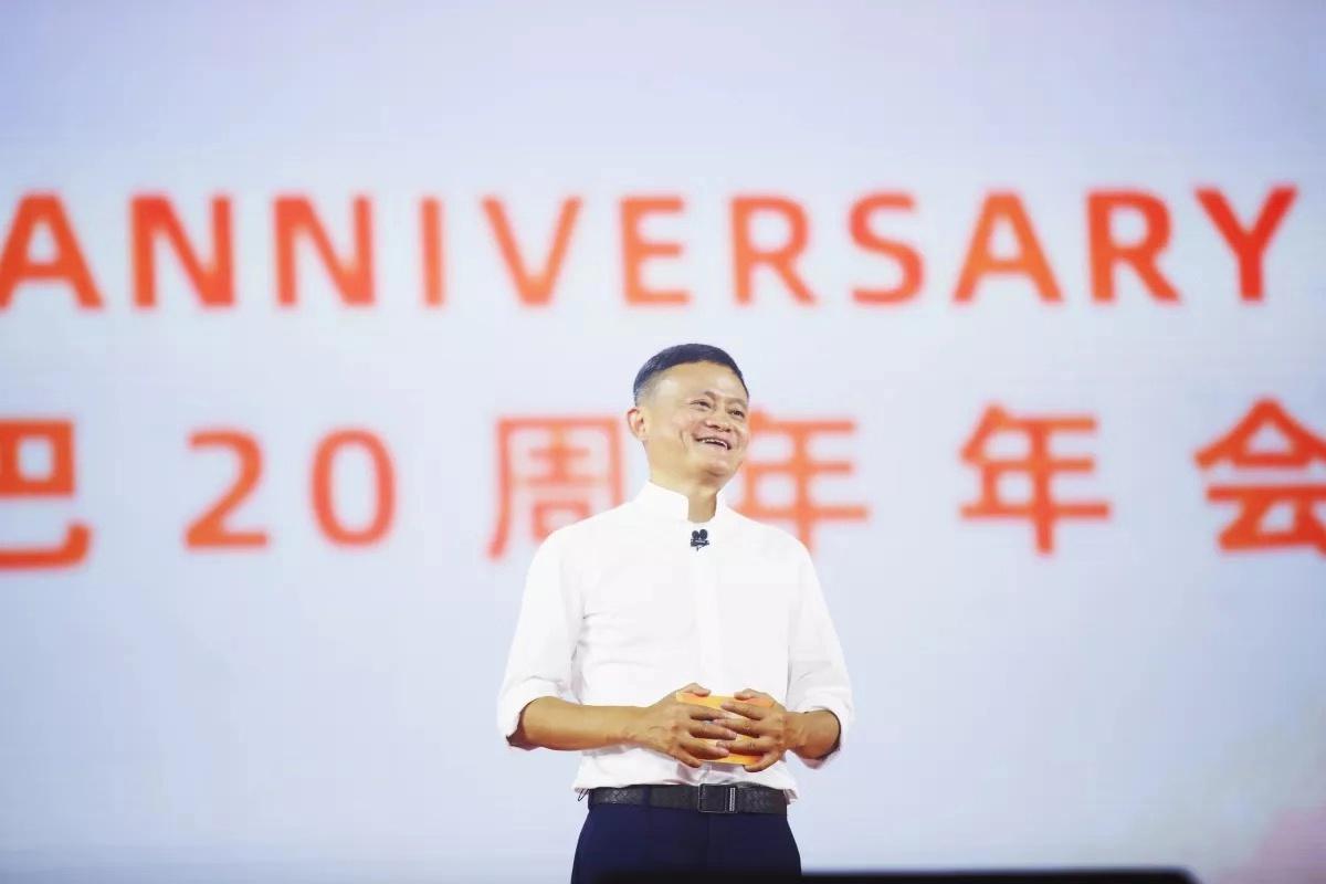 马云正式卸任阿里董事局主席:我只是换个江湖,后会有期 | 钛快讯
