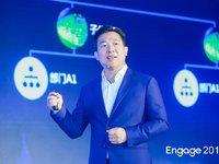 销售易联合腾讯,能否趟出中国SaaS发展新路?| 钛度专访