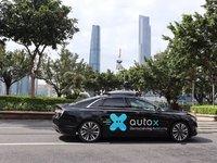AutoX完成一億美元A輪融資,東風領投,阿里巴巴入局 | 鈦快訊