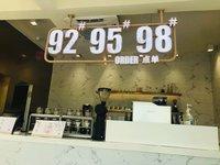 实地探访中石化92#咖啡:只有线上在狂欢,真正喝的没几人