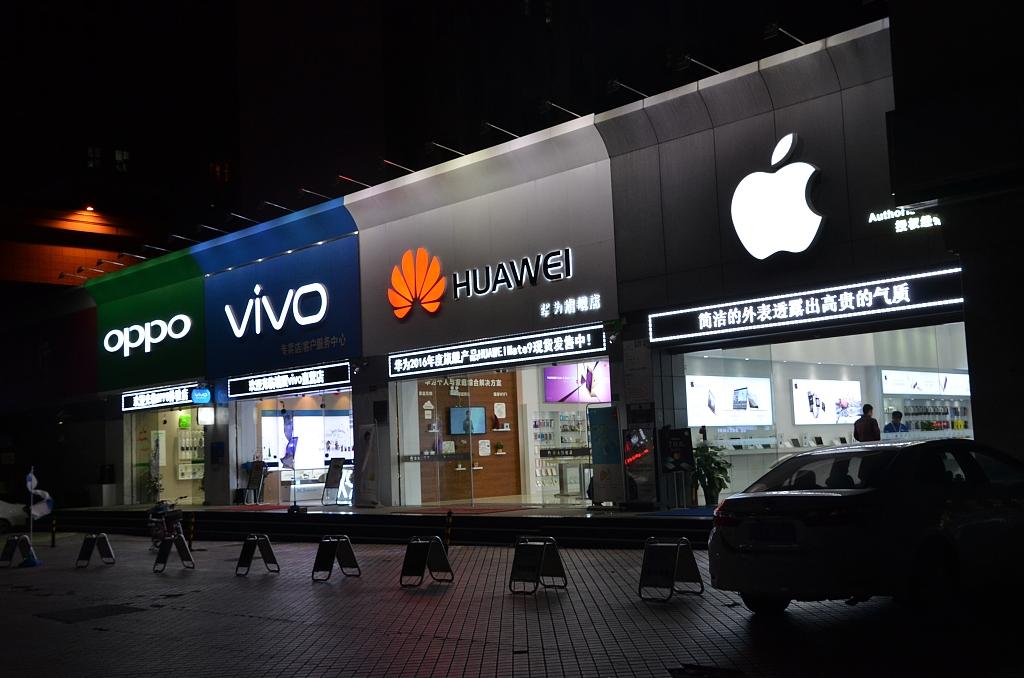 """5G决战前夜:中国手机市场""""三国杀"""",下一个倒下的是谁?"""