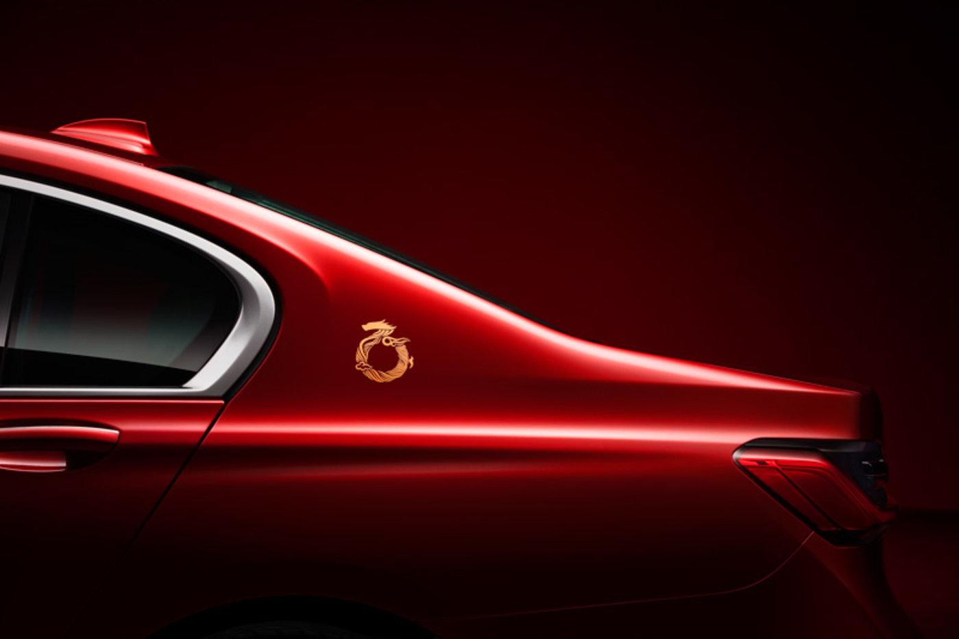新BMW 7系华彩辉耀典藏版