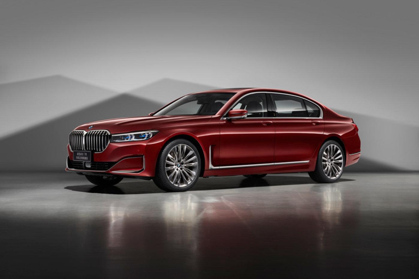 新BMW 7系华彩定制限量版