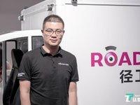 對話徑衛視覺CEO王波:視覺識別賦能駕駛安全領域