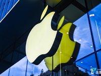 【钛晨报】苹果拟对抗欧盟144亿美元天价税单;Adobe发布第三季度财报;传Facebook与雷朋母万人牛牛合作开发AR眼镜