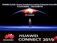 华为云发布多款云服务,IoT、应用服务平台、混合云等解决方案再升级 | 钛快讯