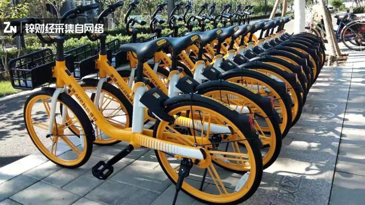 """摩拜新款单车""""美团黄"""",由受访者提供"""