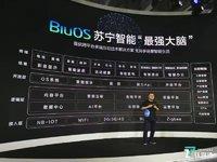 苏宁发布首款超一级能效小Biu空调,并推出919 Biu粉节 | 钛快讯