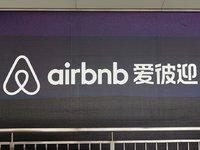 """【钛晨报】Airbnb宣布明年IPO,或采取""""直接上市""""模式;华为正式发布Mate30系列手机,售价6272元起"""