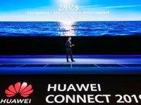 【产业互联网周报】华为首次发布整体计算战略,云服务升级;网易企业业务发布新生态合作伙伴战略