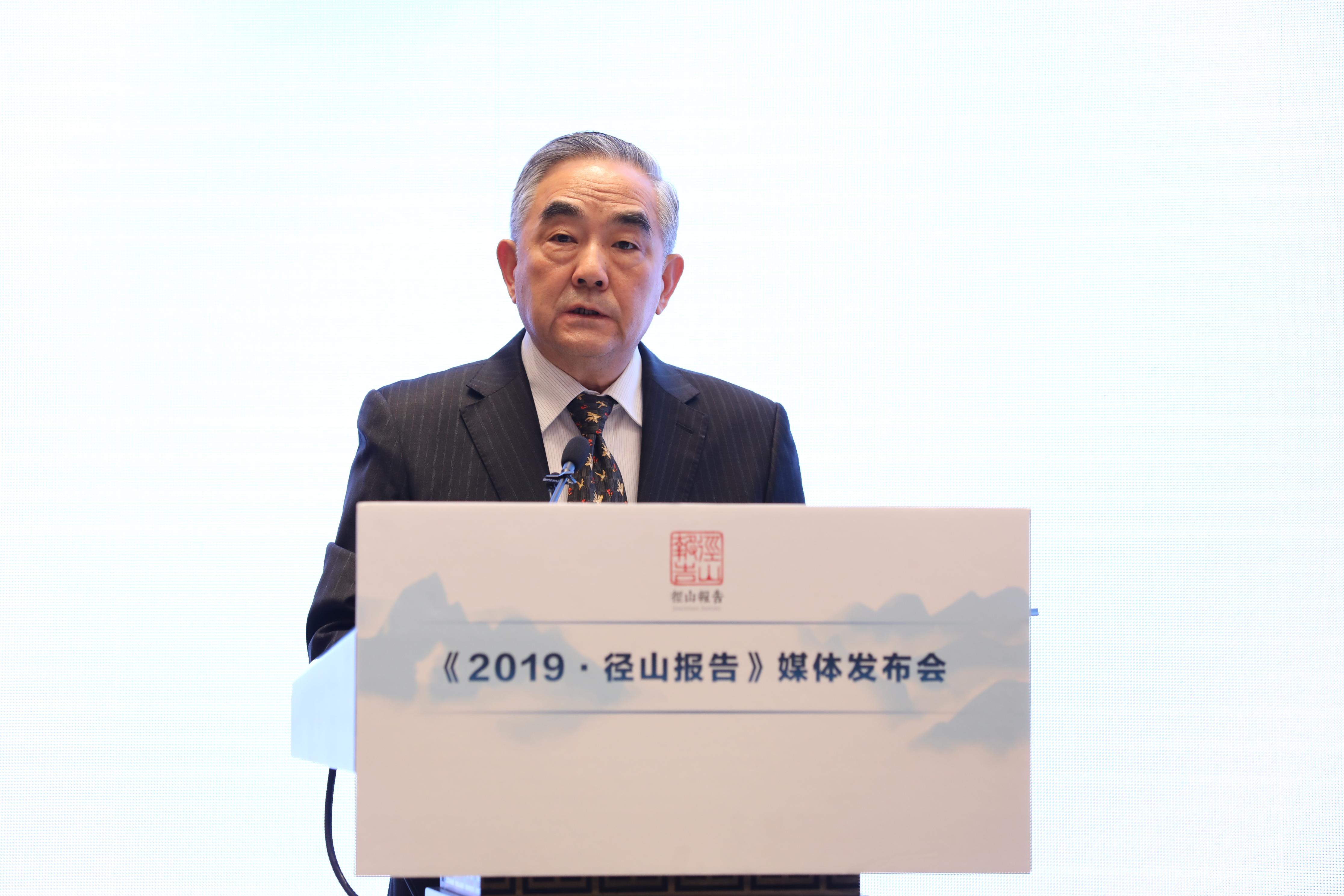 林毅夫、杨凯生、肖钢们如何把脉金融创新,都在这份报告里了