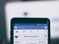 Facebook中國程序員之死