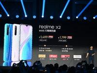 搭载6400万四摄与骁龙730G,realme X2正式发布 | 钛快讯