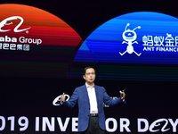 阿里董事局主席张勇:阿里数字经济体中国用户达9.6亿丨钛快讯