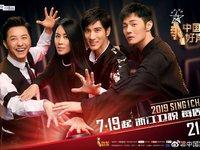 数据好看但影响力不再,灿星的《中国好声音》到头了吗?