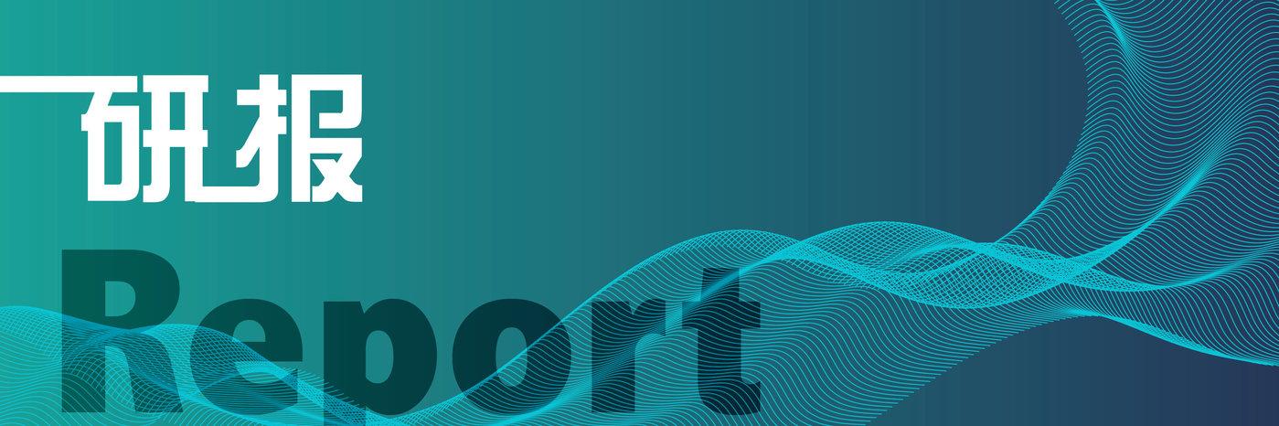 """【产业互联网周报】阿里巴巴云栖大会""""秀肌肉"""";优刻得首发通过,几个月内正式登陆科创板"""