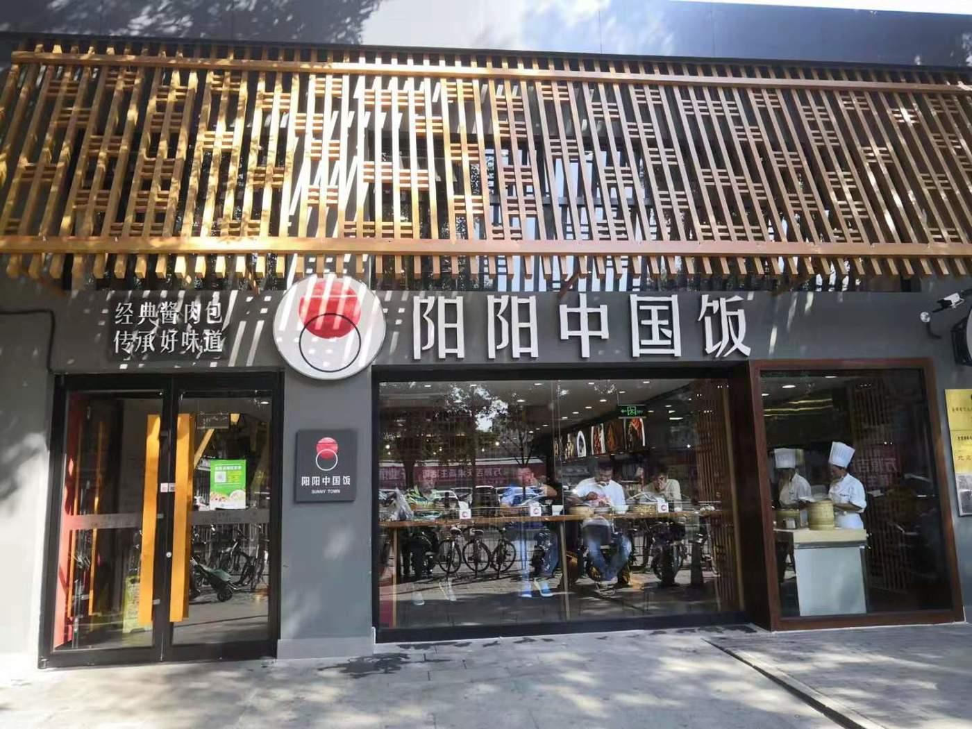 """网红餐厅一地鸡毛,""""现炒""""店开始流行"""