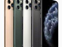 iPhone11 缺 5G 也缺创新,但人们不懂库克内心的苦