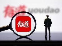 大发pk10官方网站网易有道赴美提交IPO招股书,丁磊持股30.1%为第一大股东