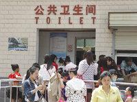 十一旅游最崩潰的,就是上廁所