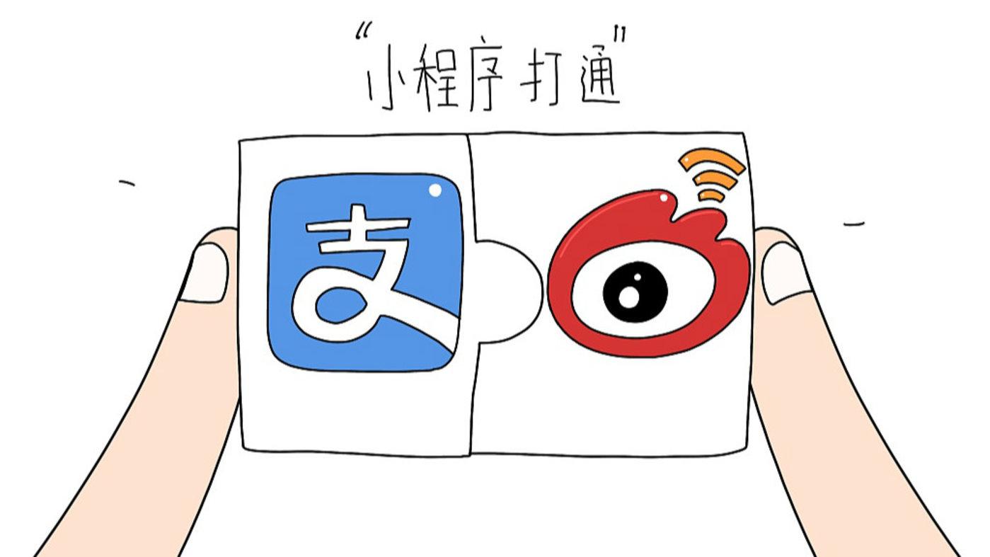 支付宝日前宣布与微博实现小程序打通(来源视觉中国)