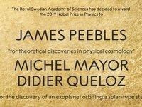2019,诺贝尔物理学奖获得者回答宇宙终极问题